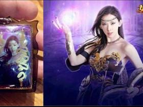 林志玲竟成為女神佛牌!這樣的佛牌商還能信嗎!?