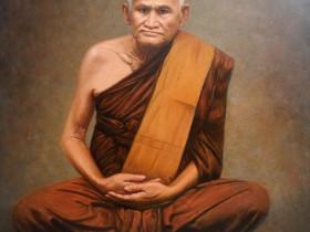 泰國九大聖僧:財佛龍婆銀(龍婆艮)
