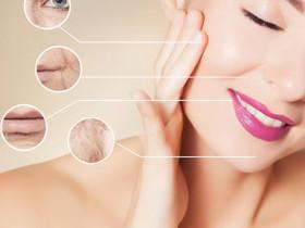 細胞活化讓肌膚變年輕真正除細紋消除皺紋!