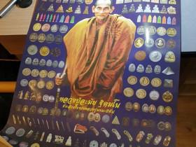 泰國160歲森林派高僧龍普拉埋