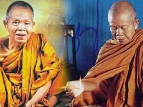 泰國佛牌的傳奇大師:一生捐款60億的活財神龍婆坤