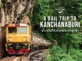 最浪漫的事就是一起坐火車遊泰國北碧府..